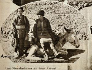 lene-schnaider-kainer